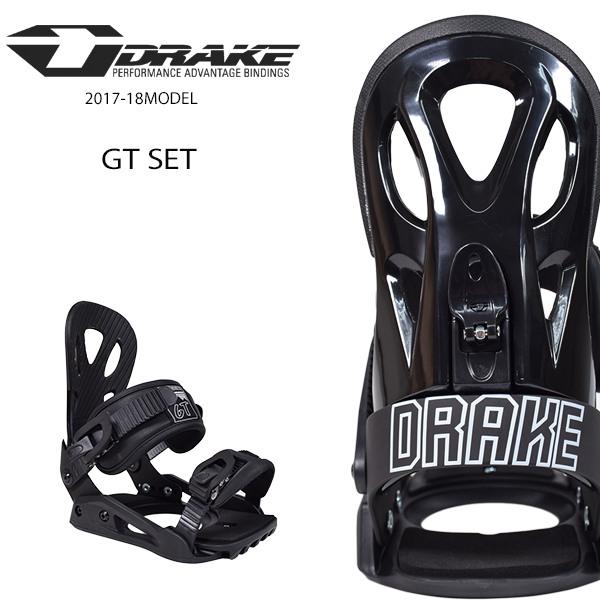 送料無料 スノーボード バインディング DRAKE ドレイク GT SET 17-18モデル メンズ EE K20
