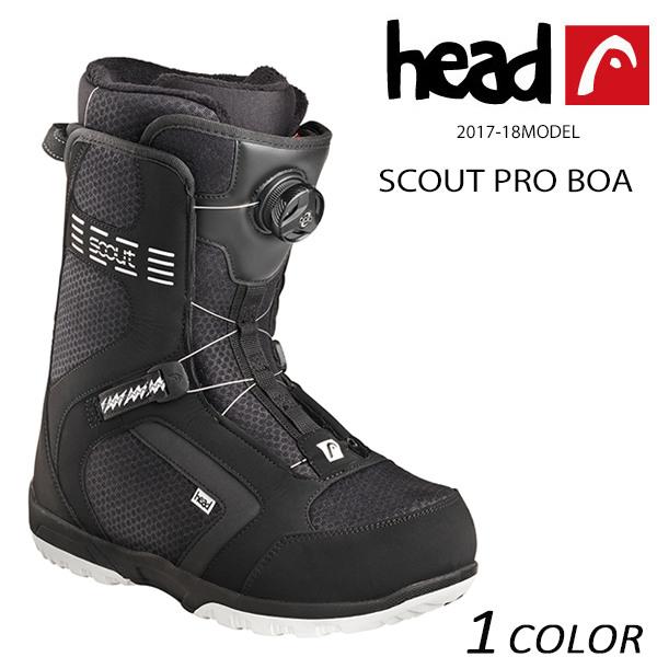 送料無料 SALE セール 30%OFF スノーボード ブーツ HEAD ヘッド SCOUT PRO BOA スカウト プロ ボア 17-18モデル メンズ EE K20