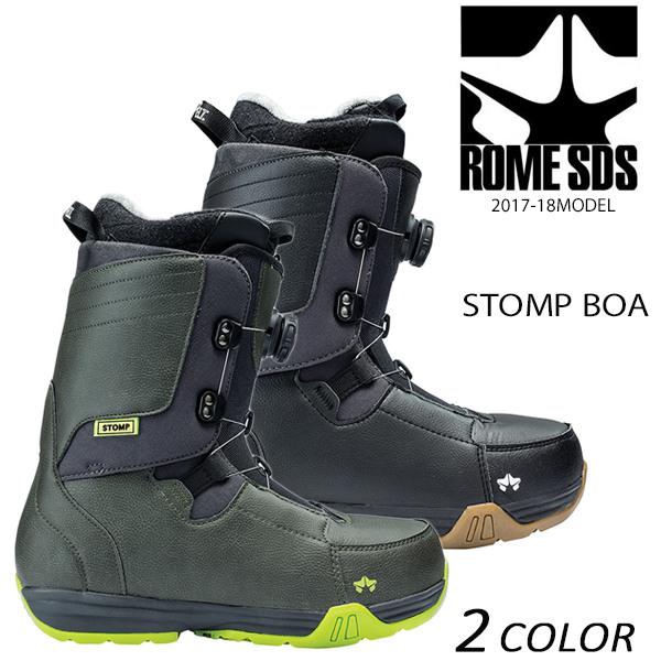 送料無料 スノーボード ブーツ ROME SDS ローム STOMP BOA ストンプボア 17-18モデル メンズ F1 B12
