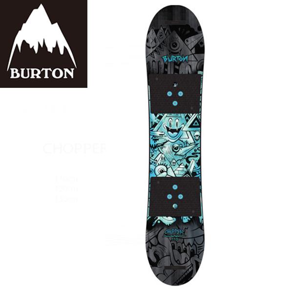 キッズ スノーボード 板 BURTON バートン CHOPPER チョッパー 17-18モデル EX K28