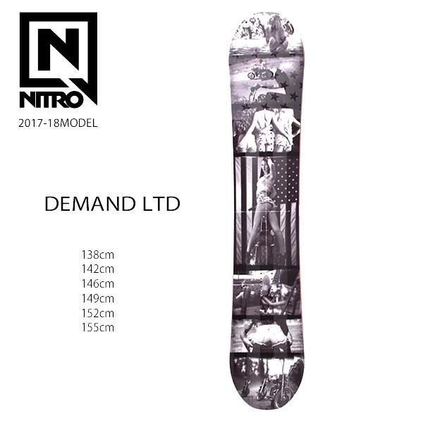 スノーボード 板 NITRO ナイトロ DEMAND LTD デマンド 17-18モデル EX L13