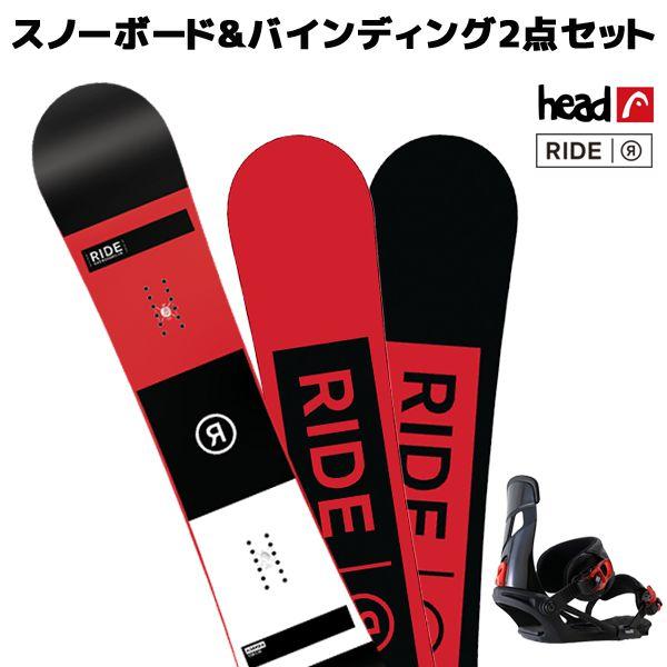 送料無料 スノーボード+ビンディング 2点セット RIDE ライド AGENDA アジェンダ HEAD ヘッド NX MU メンズ EE L9