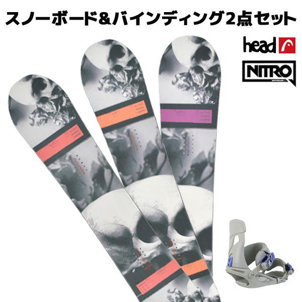 スノーボード+ビンディング 2点セット NITRO ナイトロ DEMAND LTD デマンド HEAD ヘッド NX MU メンズ E1EE L4