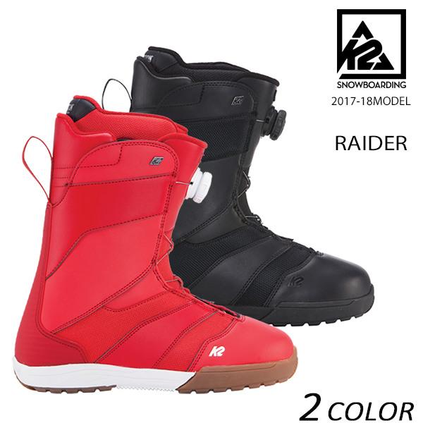 送料無料 スノーボード ブーツ K2 ケーツー RAIDER レイダー 17-18モデル メンズ EE L18
