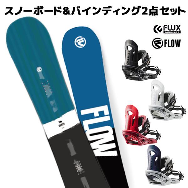 スノーボード+ビンディング 2点セット FLOW フロー SHIFTY FLUX フラックス PR ピーアール メンズ EE L17