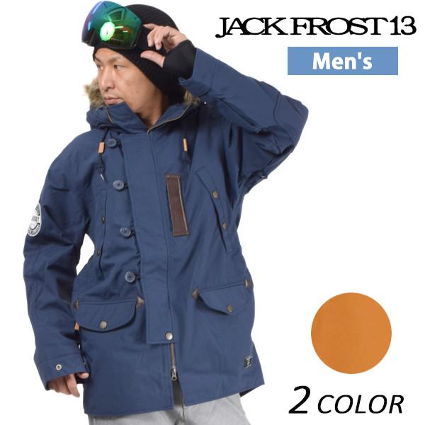 送料無料 スノーボード ウェア ジャケット JACK FROST13 ジャックフロスト N-3B JKT JFJ98500 16-17モデル メンズ E1 G4