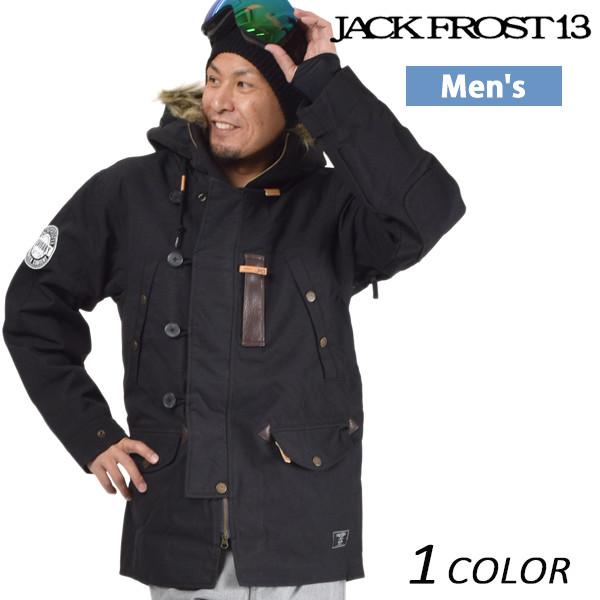 送料無料 スノーボード ウェア ジャケット JACK FROST13 ジャックフロスト N-3B JKT JFJ98500W 16-17モデル メンズ E1 G4