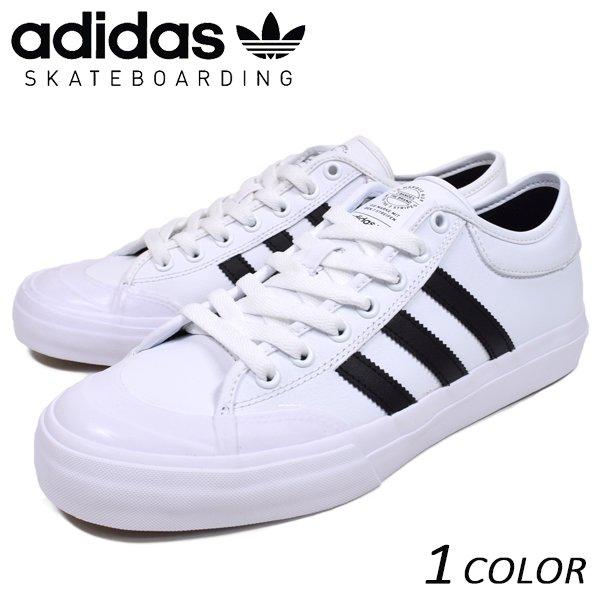 送料無料 シューズ adidas skateboarding アディダス スケートボーディング MATCHCOURT マッチコート BB8557 FF1 A19