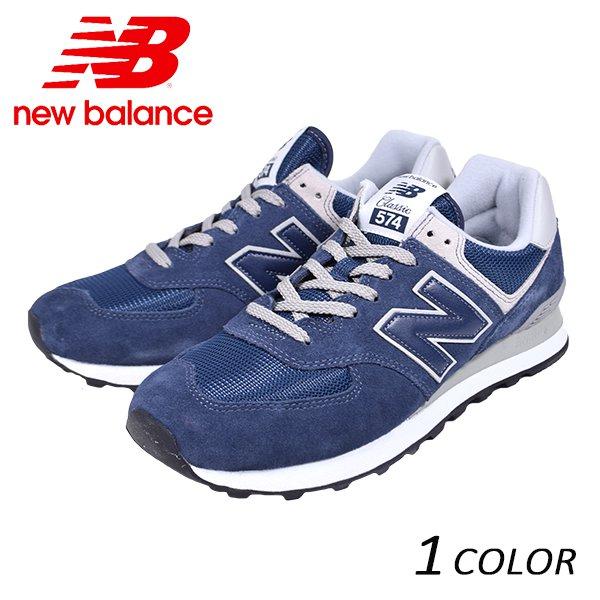 送料無料 シューズ new balance ニューバランス ML574EGN FF1 A26