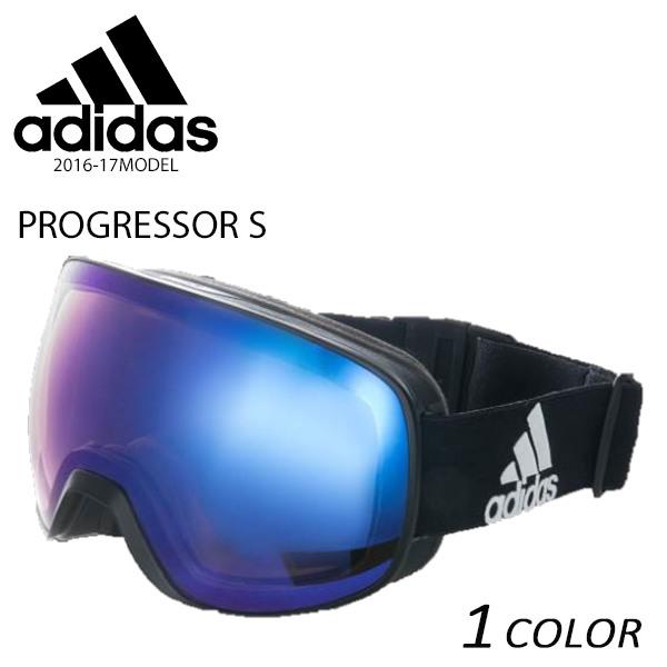 送料無料 スノーボード ゴーグル adidas アディダス PROGRESSOR S AD82 51 6066 16-17モデル E1 B6