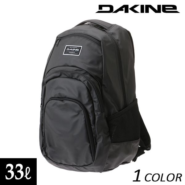バックパック DAKINE ダカイン AI237-075 FXS B20