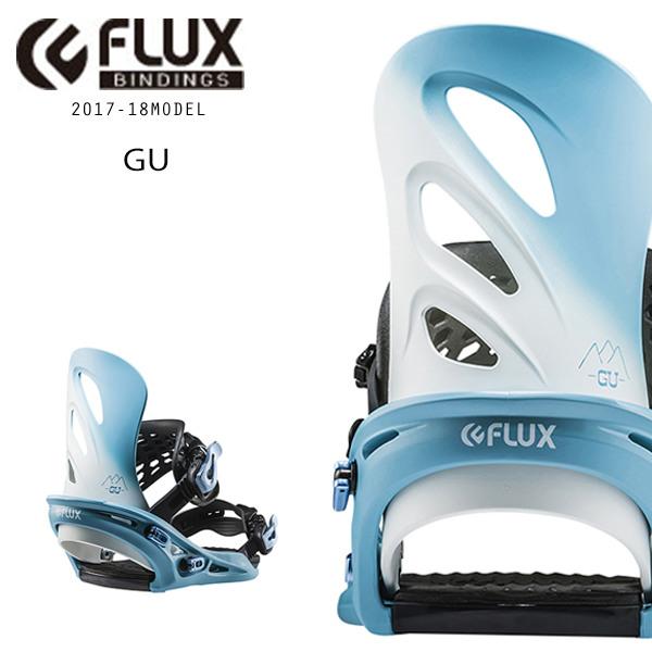 送料無料 スノーボード バインディング FLUX フラックス GU 17-18モデルレディース F1 C28