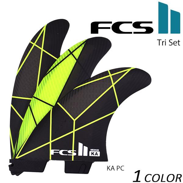 送料無料 フィン FCS エフシーエス FCS II KA PC TRI FIN FKAM-PC02-MDTSR Mサイズ Kolone Andino コロヘアンディーノ モデル FF D10