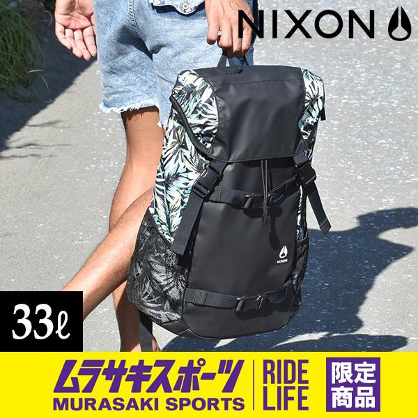 送料無料 バックパック NIXON ニクソン Landlock Backpack ランドロック バックパック NC28133021-00 ムラサキスポーツ限定 FFS D20