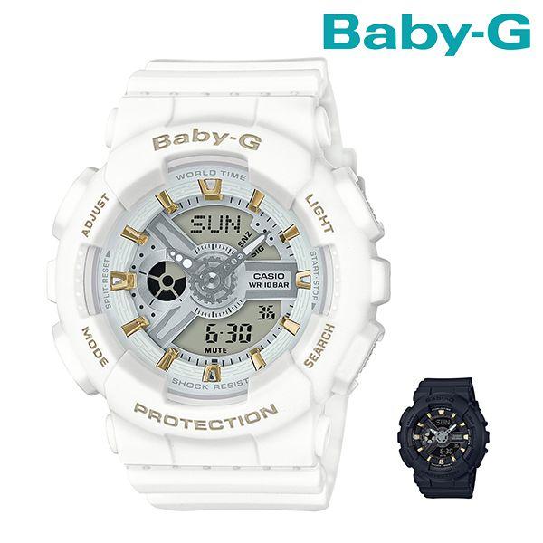 送料無料 時計 BABY-G ベビージー BA-110GA FF F20