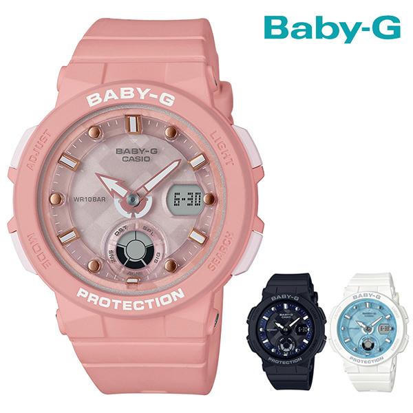 送料無料 時計 Baby-G ベビージー Beach Traveler Series BGA-250 FF F19