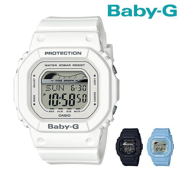 送料無料 時計 BABY-G ベビージー BLX-560 FF F20