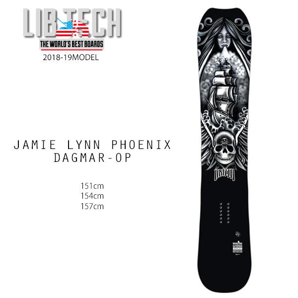 クーポン対象商品 予約販売 10月中旬入荷予定 スノーボード 板 LIB TECH リブテック JAMIE LYNN PHOENIX DAGMAR OP ジェイミー・リーン ダグマー 18-19モデル FF G13