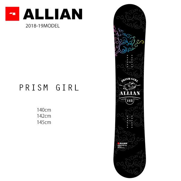 クーポン対象商品 予約販売 10月中旬入荷予定 スノーボード 板 ALLIAN アライアン PRISM GIRL プリズム ガール 18-19モデルレディース FF G11