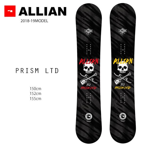 スノーボード 板 ALLIAN アライアン PRISM LTD プリズム リミテッド 18-19モデル メンズ FF G11