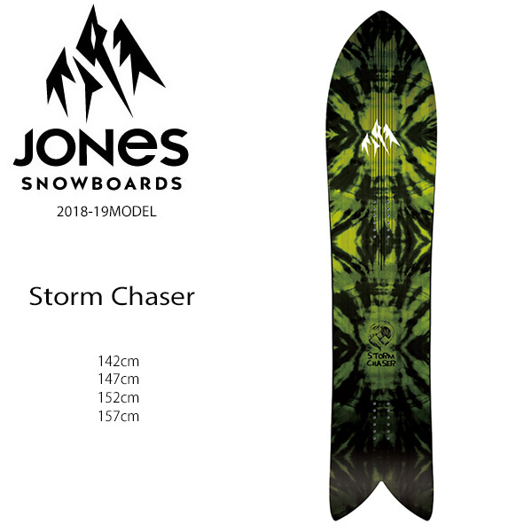 予約販売 11月中旬入荷予定 スノーボード 板 JONES ジョーンズ Storm Chaser ストームチェイサー 18-19モデル メンズ FF G17