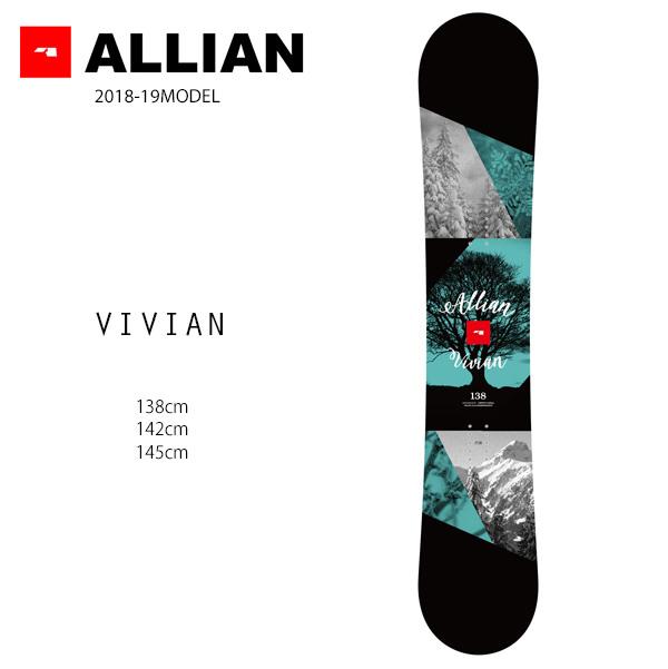 予約販売 11月中旬入荷予定 スノーボード 板 ALLIAN アライアン VIVIAN ヴィヴィアン 18-19モデルレディース FF G11