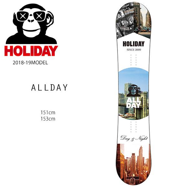 クーポン対象商品 予約販売 10月中旬入荷予定 スノーボード 板 HOLIDAY ホリデー ALLDAY オールデイ 18-19モデル メンズ FF G27