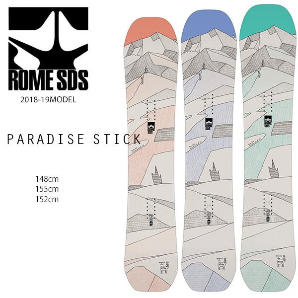 クーポン対象商品 予約販売 10月中旬入荷予定 スノーボード 板 ROME SDS ローム PARADISE STICK パラダイススティック 18-19モデル メンズ FF G23