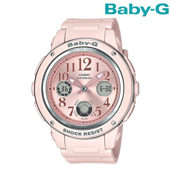 送料無料 時計 BABY-G ベビージー Pink Beige Colors BGA-150CP-4BJF FF G19