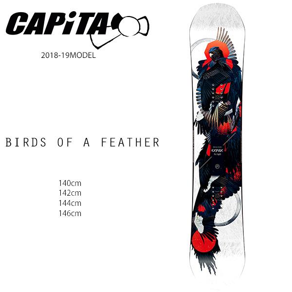 クーポン対象商品 予約販売 10月中旬入荷予定 スノーボード 板 CAPITA キャピタ BIRDS OF A FEATHER バーズ オブ ア フェザー 18-19モデルレディース FF H7