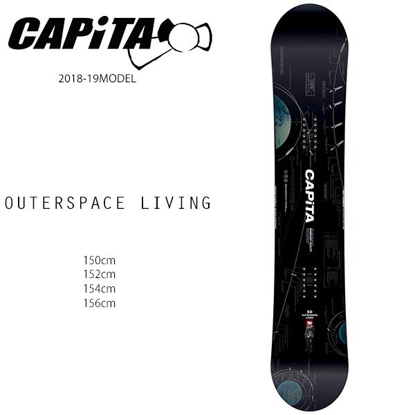 予約販売 11月中旬入荷予定 スノーボード 板 CAPITA キャピタ OUTERSPACE LIVING アウタースペース リビング 18-19モデル メンズ FF H8