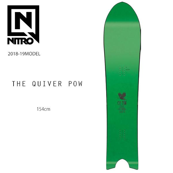 クーポン対象商品 予約販売 10月中旬入荷予定 スノーボード 板 NITRO ナイトロ THE QUIVER POW クイバー パウ 18-19モデル FF H10