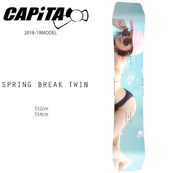 クーポン対象商品 予約販売 10月中旬入荷予定 スノーボード 板 CAPITA キャピタ SPRING BREAK TWIN スプリングブレイク ツイン 18-19モデル FF H8