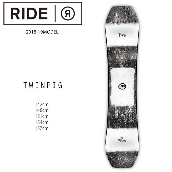 スノーボード 板 RIDE ライド TWINPIG ツインピグ 18-19モデル メンズ FF H1