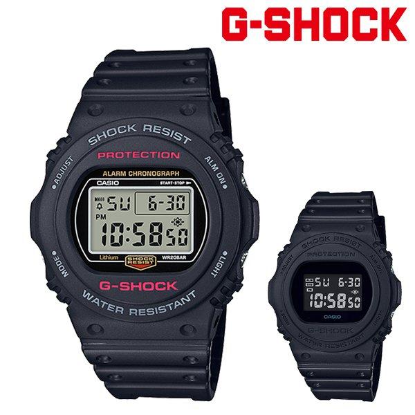 送料無料 時計 G-SHOCK ジーショック DW-5750E FF H14