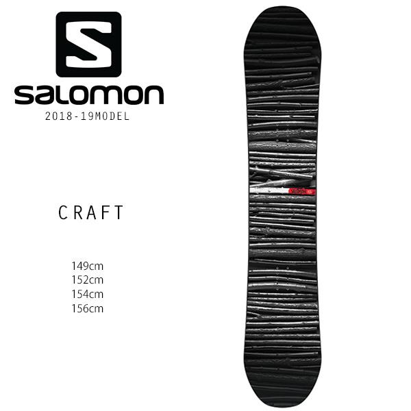 スノーボード 板 SALOMON サロモン CRAFT クラフト 18-19モデル メンズ FF H20