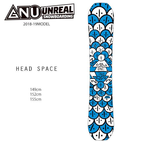 スノーボード 板 GNU グヌー HEAD SPACE ヘッドスペース Forest Bailey プロモデル 18-19モデル メンズ FF H16