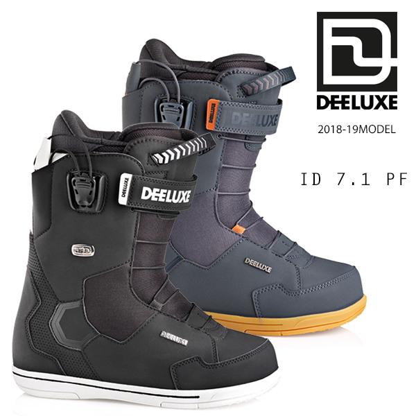送料無料 スノーボード ブーツ DEELUXE ディーラックス ID 7.1 PF アイディー 18-19モデル メンズ FF H18