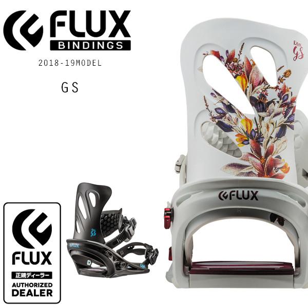 送料無料 スノーボード バインディング ビンディング FLUX フラックス GS ジーエス 18-19モデルレディース FF I10