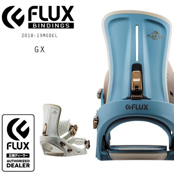 クーポン対象商品 予約販売 10月中旬入荷予定 送料無料 スノーボード バインディング ビンディング FLUX フラックス GX ジーエックス 18-19モデルレディース FF I10