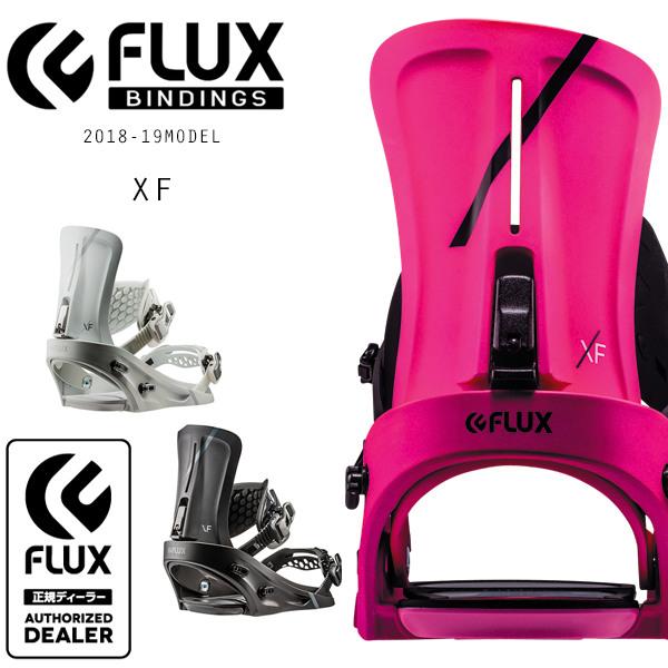 送料無料 スノーボード バインディング ビンディング FLUX フラックス XF エックスエフ 18-19モデル メンズ FF I10