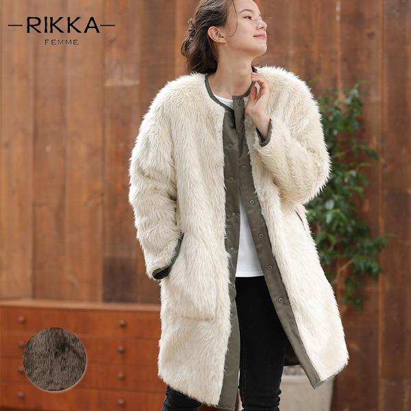 送料無料 レディース ジャケット RIKKA FEMME リッカファム R18W1101 リバーシブル FF3 J9