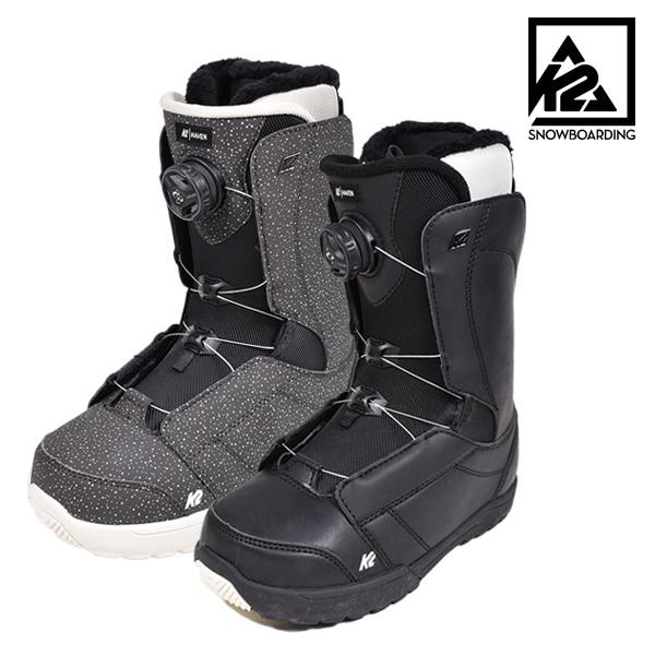 送料無料 スノーボード ブーツ K2 ケーツー HAVEN ヘブン ビックサイズ 17-18モデル レディース F1 J24