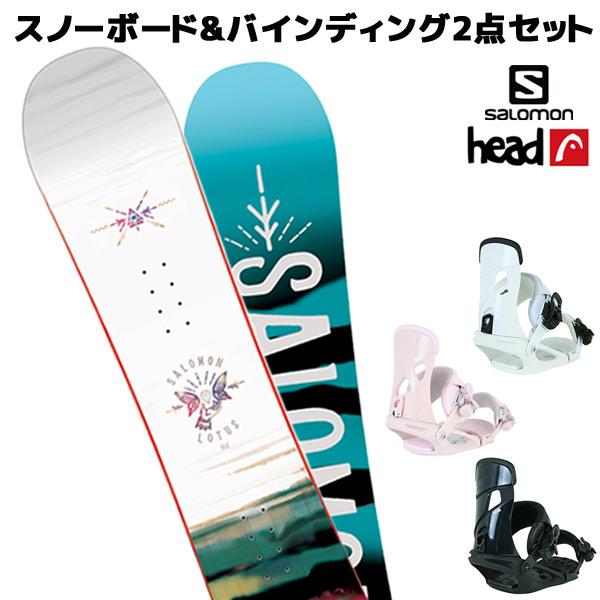 スノーボード+バイディング 2点セット SALOMON サロモン LOTUS ロータス HEAD ヘッド NX MU 18-19モデル レディース FF K21