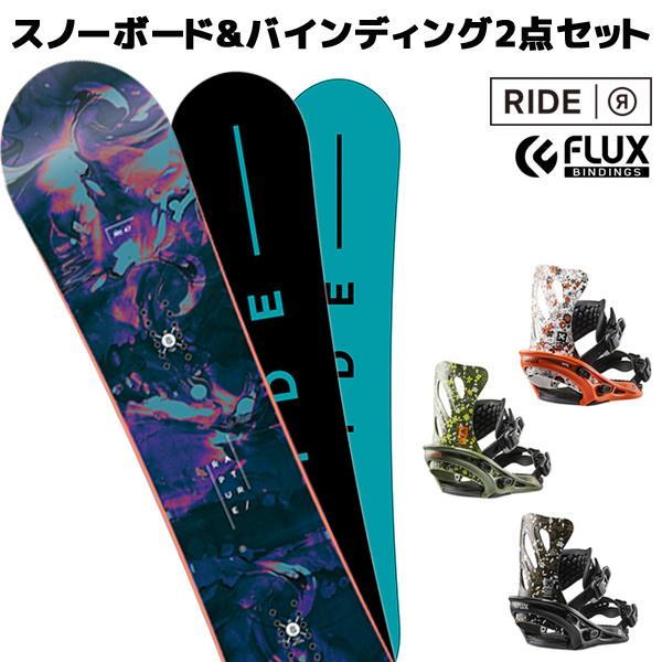 スノーボード+ビンディング 2点セット RIDE ライド RAPTURE ラプチャー FLUX フラックス GS 17-18モデル レディース EEF1 A17