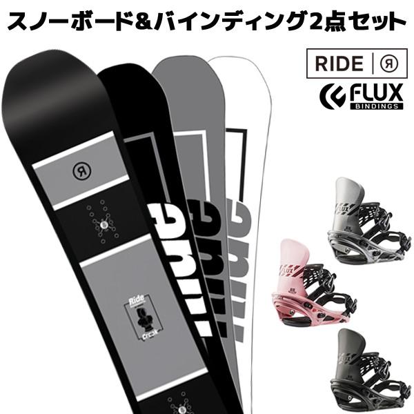 スノーボード+ビンディング 2点セット RIDE ライド CROOK クロック FLUX フラックス R2 17-18モデル メンズ F1 A17