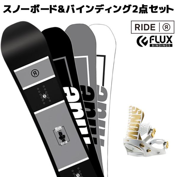 スノーボード+ビンディング 2点セット RIDE ライド CROOK クロック FLUX フラックス TM 17-18モデル メンズ F1 A17
