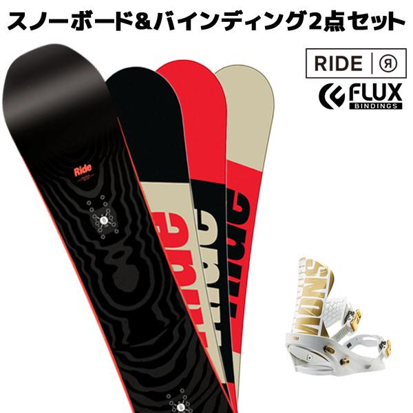 スノーボード+ビンディング 2点セット RIDE ライド MACHETE マシェット FLUX フラックス TM 17-18モデル メンズ F1 A17