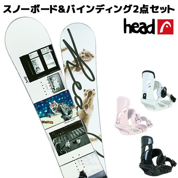 スノーボード+ビンディング 2点セット HEAD ヘッド SUZZY NX MU 18-19モデル レディース FF A25