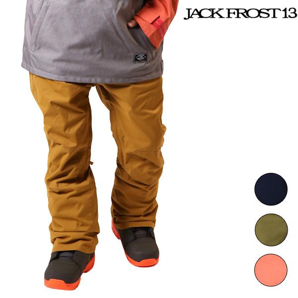 送料無料 スノーボード ウェア パンツ JACK FROST13 ジャックフロスト DOMINANT PT JFP99602 16-17モデル メンズ DX J16 MM
